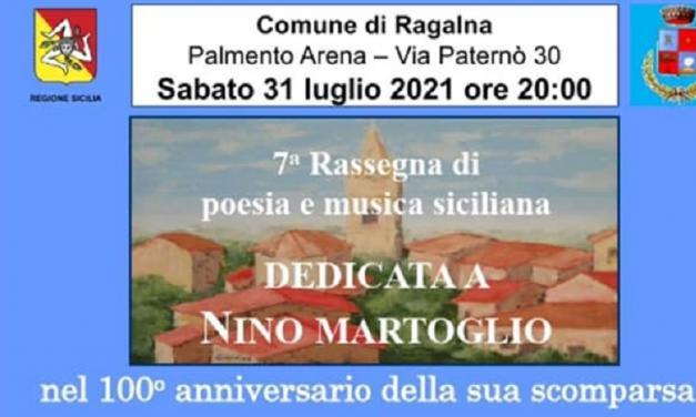 RAGALNA: SABATO 31 RASSEGNA DI POESIA E MUSICA AL PALMENTO ARENA