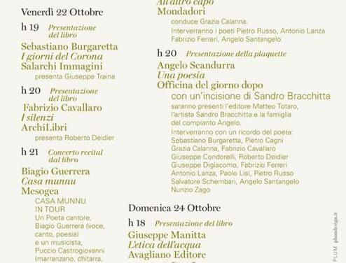 """SICILIA: TRE GIORNI DI """"POESIA"""" A COMISO SU ORME BUFALINO"""